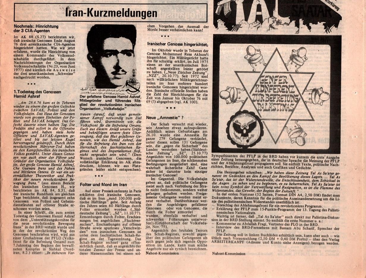 KB_AK_1977_116_090