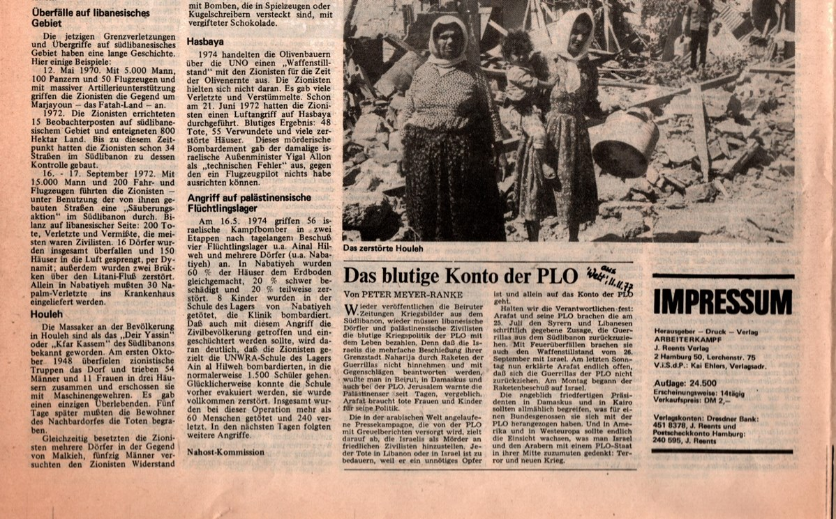 KB_AK_1977_117_024