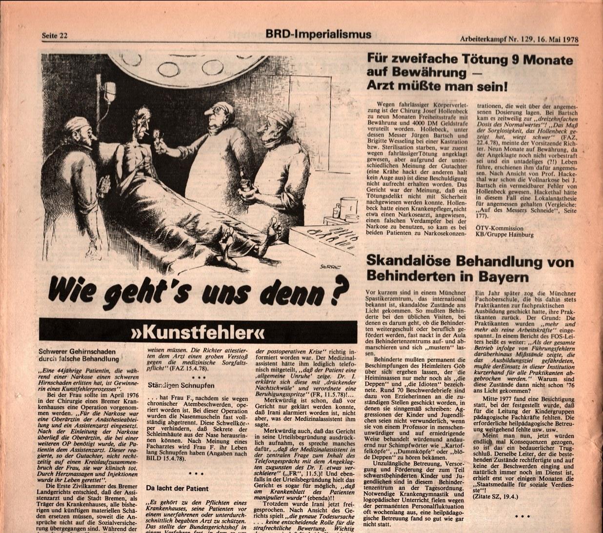 KB_AK_1978_129_043