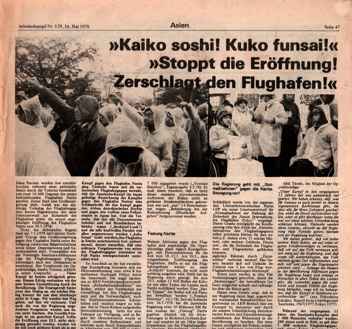 KB_AK_1978_129_093