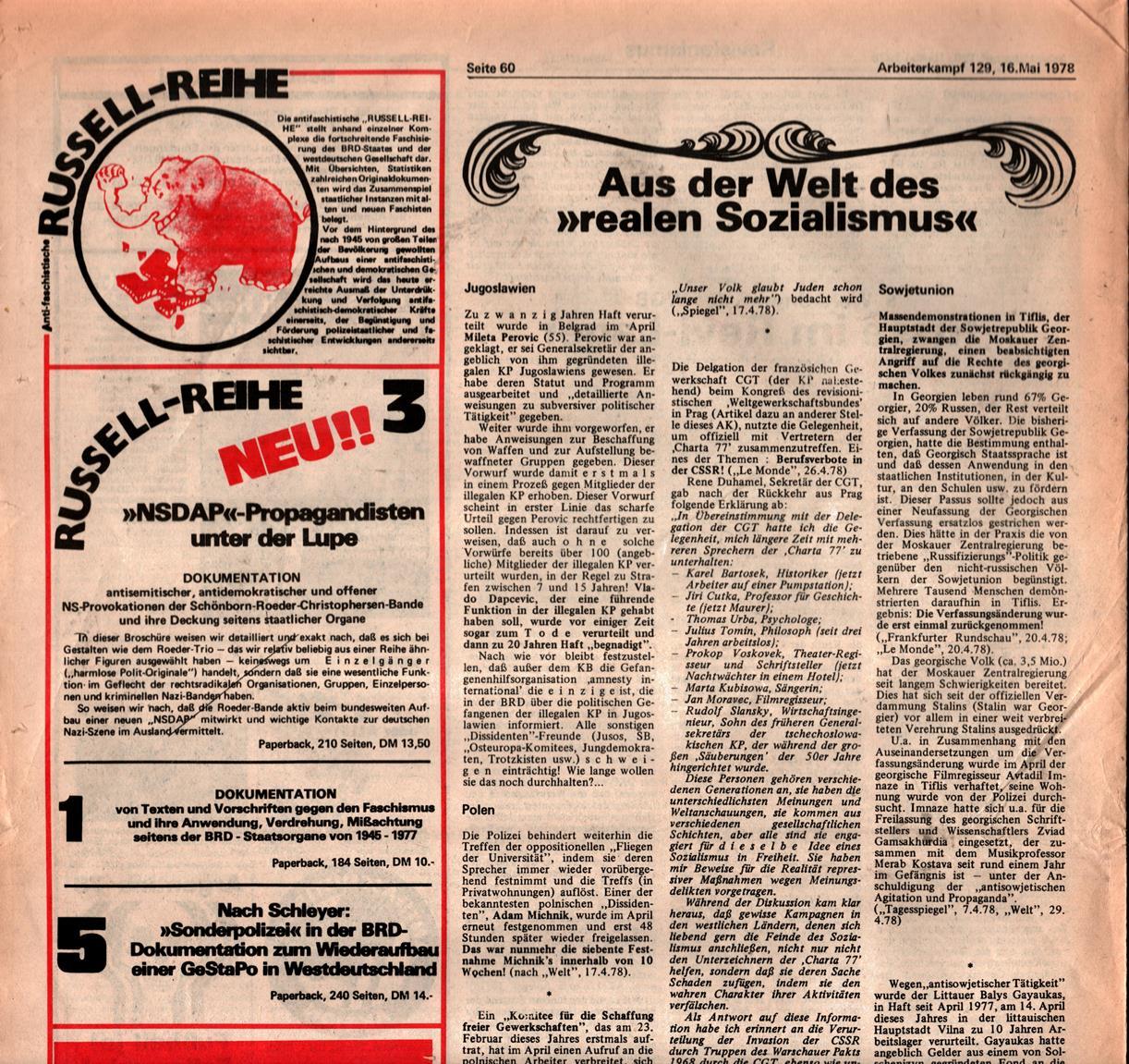 KB_AK_1978_129_103