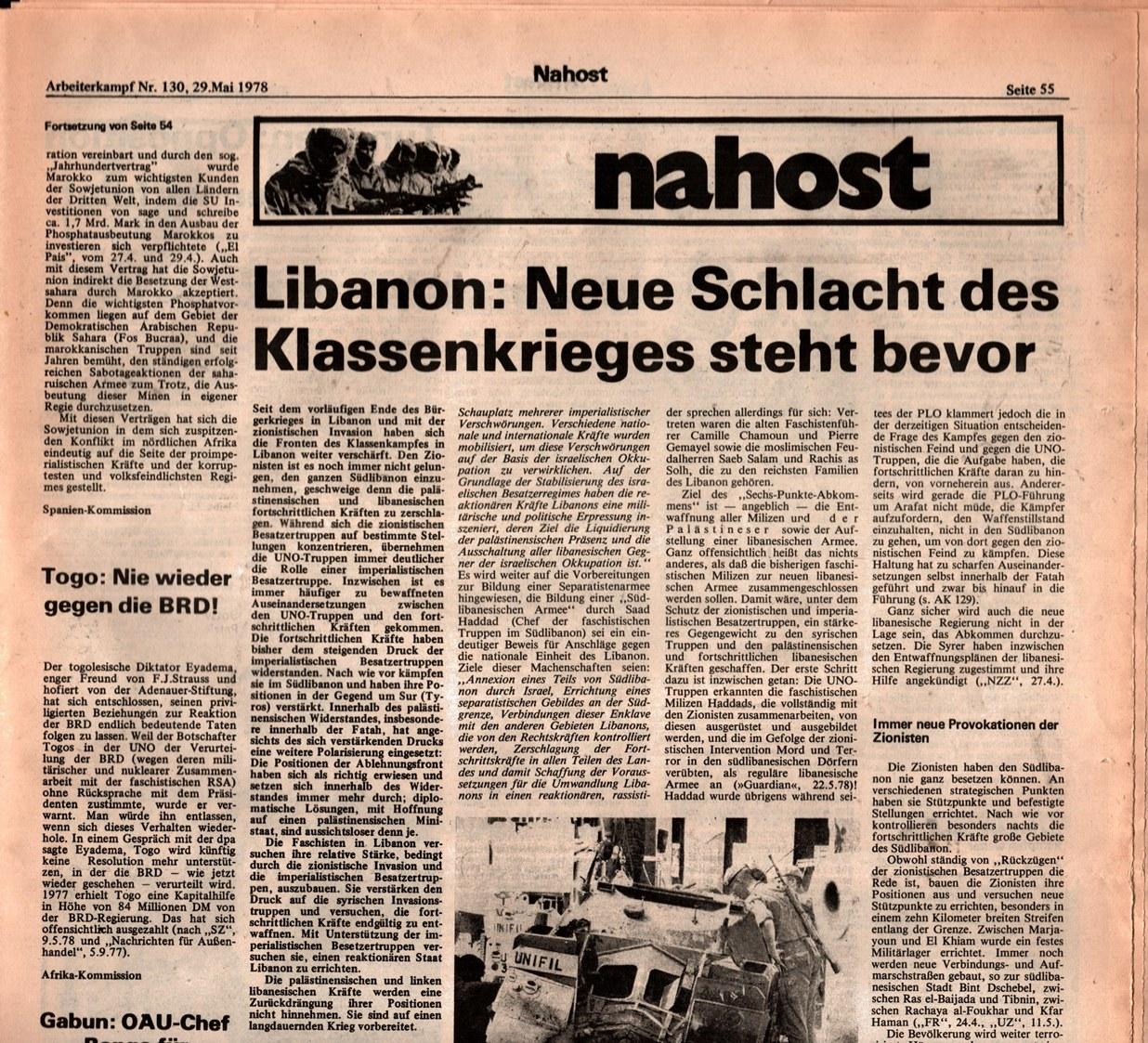 KB_AK_1978_130_109