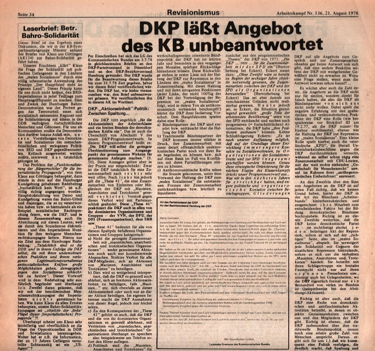 KB_AK_1978_136_067