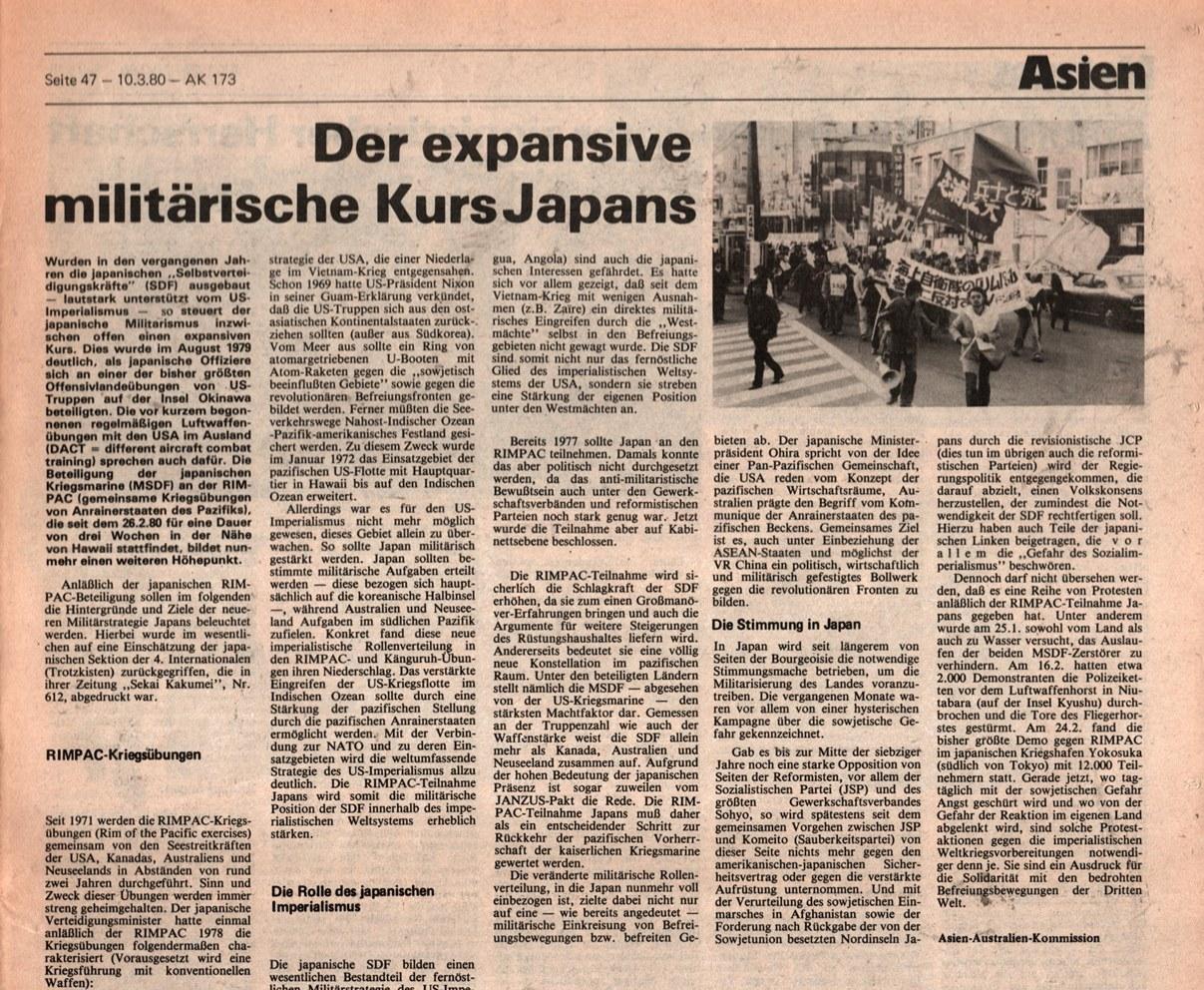KB_AK_1980_173_093