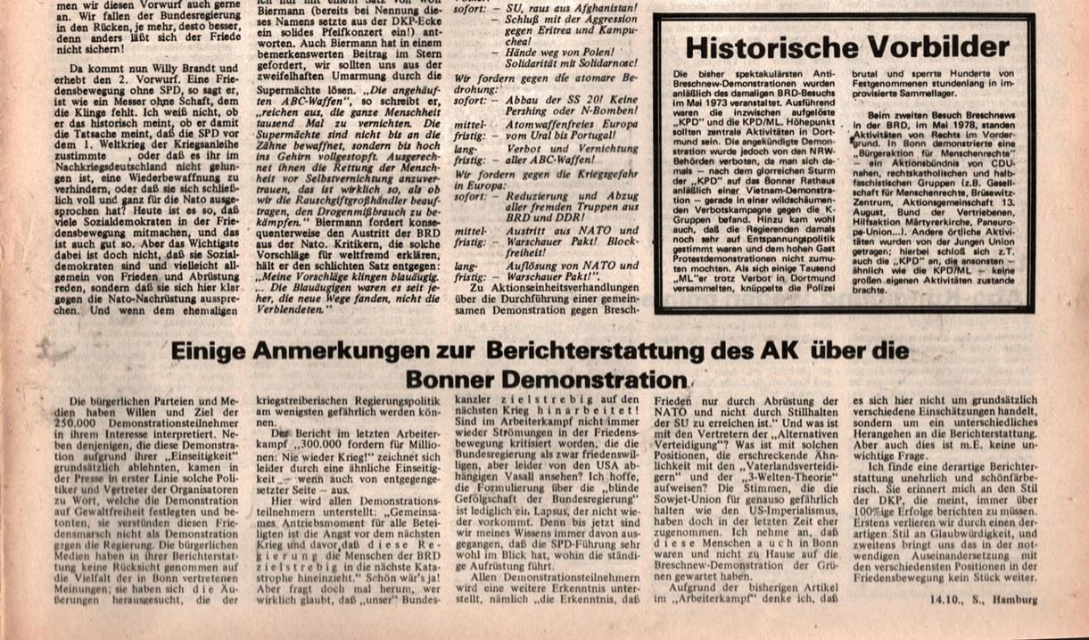 KB_AK_1981_211_074
