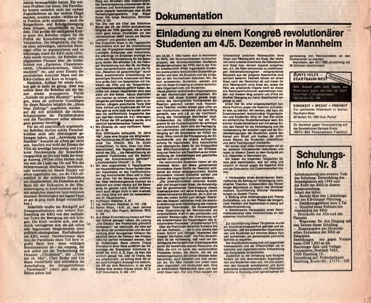 KB_AK_1982_225_078