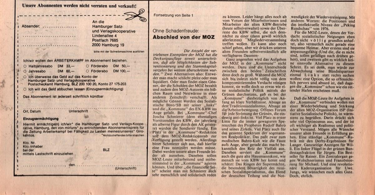 KB_AK_1984_250_088
