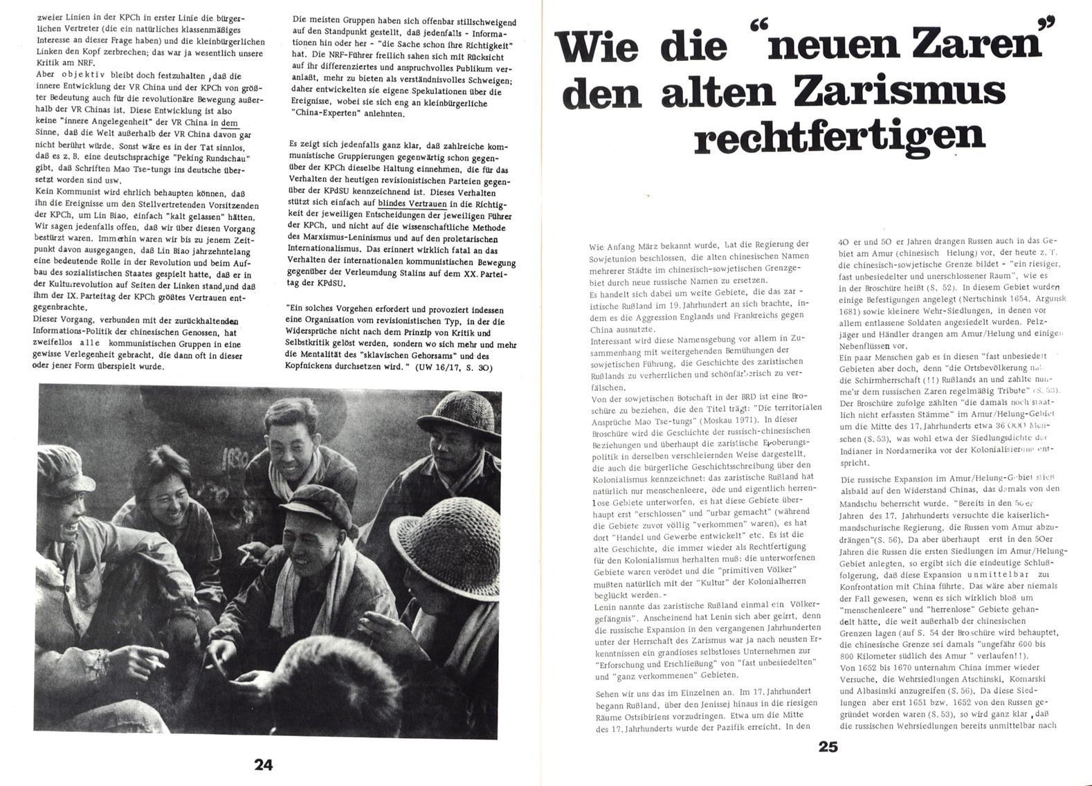 KB_Unser_Weg_1973_19_13