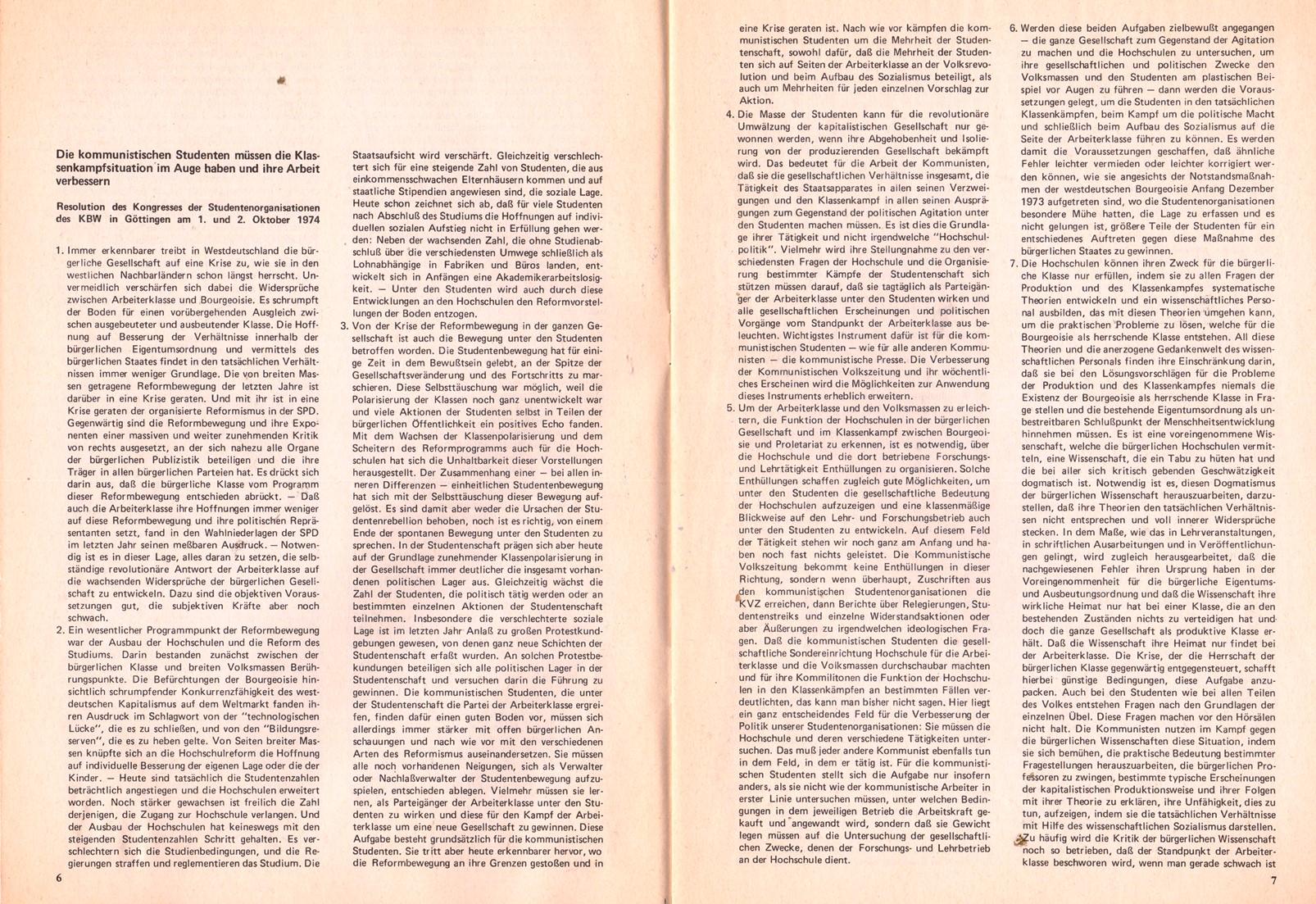 KBW_1974_Aufgaben_der_kommunistischen_Studenten_04