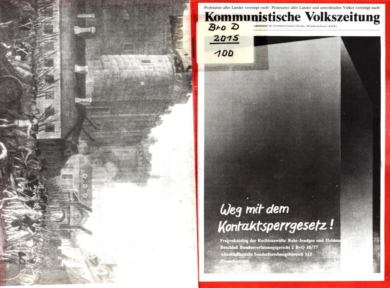 KBW_1977_Kontaktsperregesetz_01