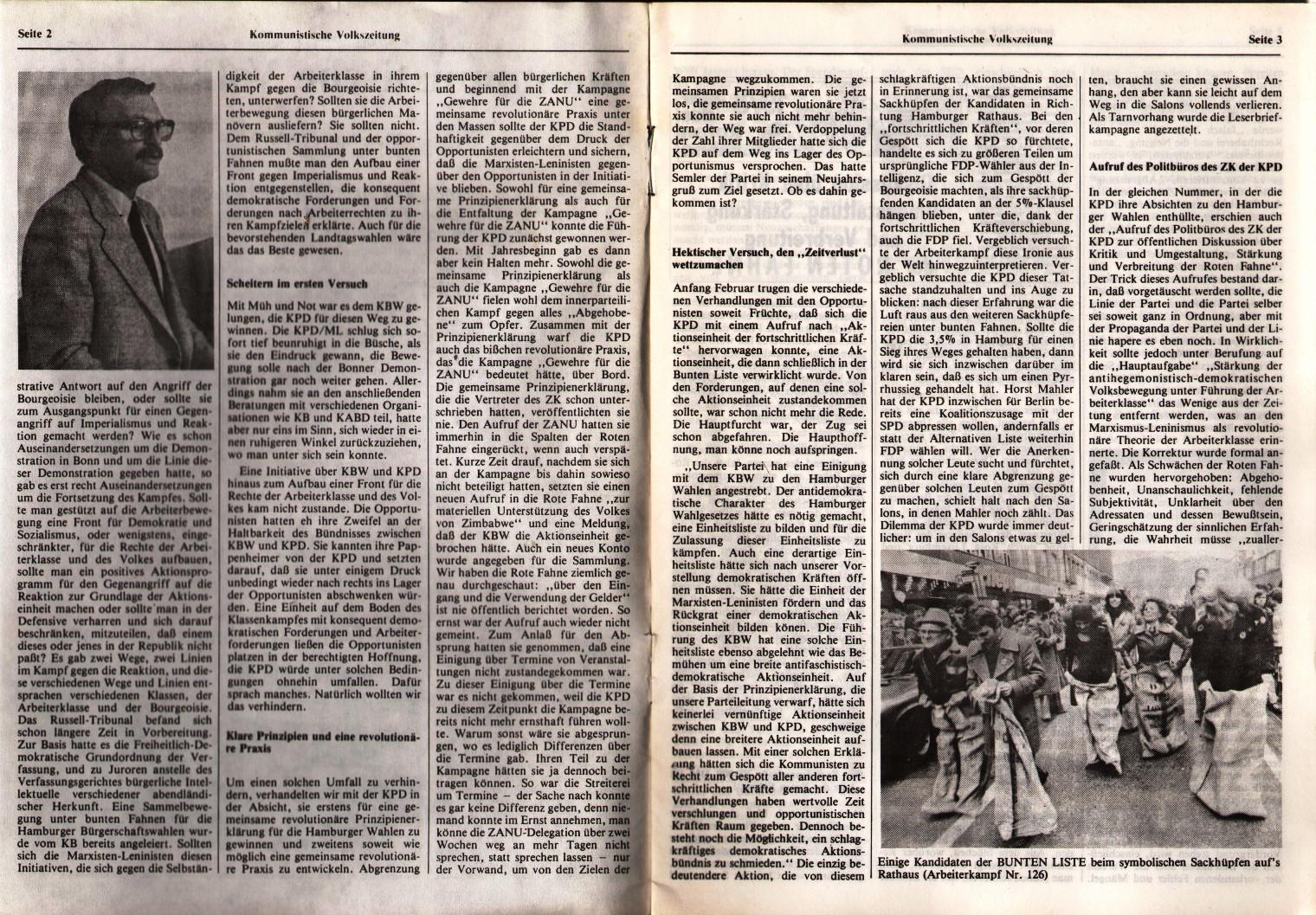 KBW_19790219_Rote_Fahne002