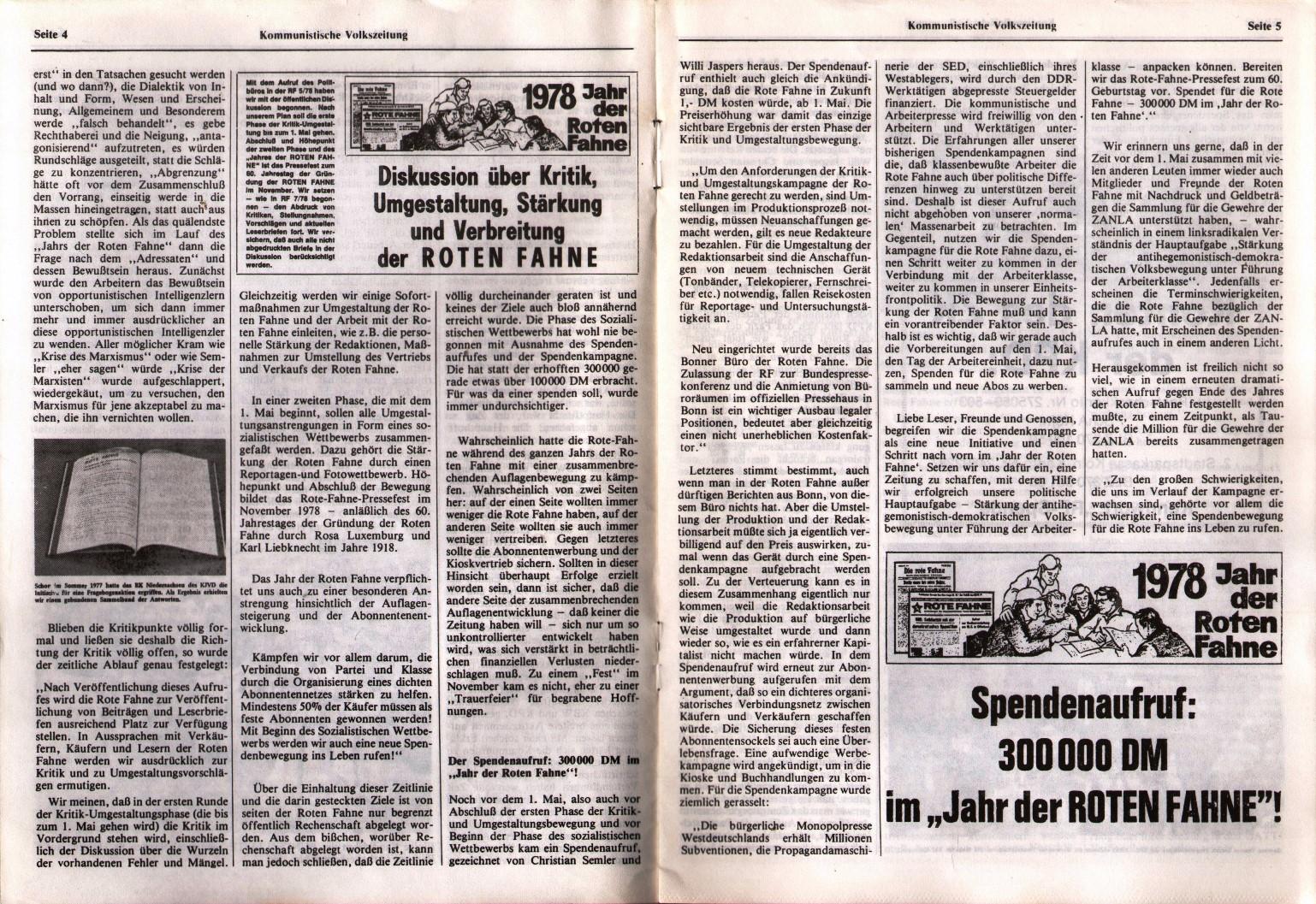 KBW_19790219_Rote_Fahne003
