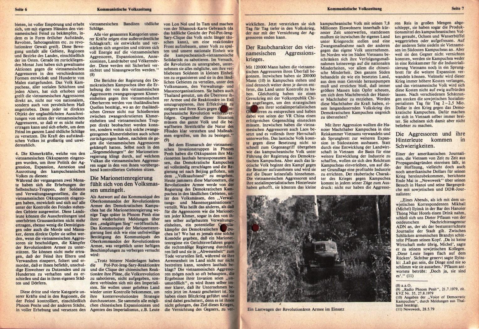 KBW_19790924_Kampuchea003