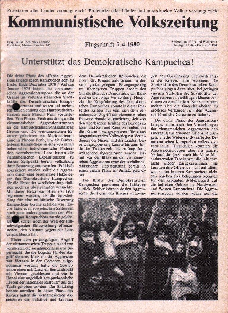 KBW_19800407_Kampuchea001