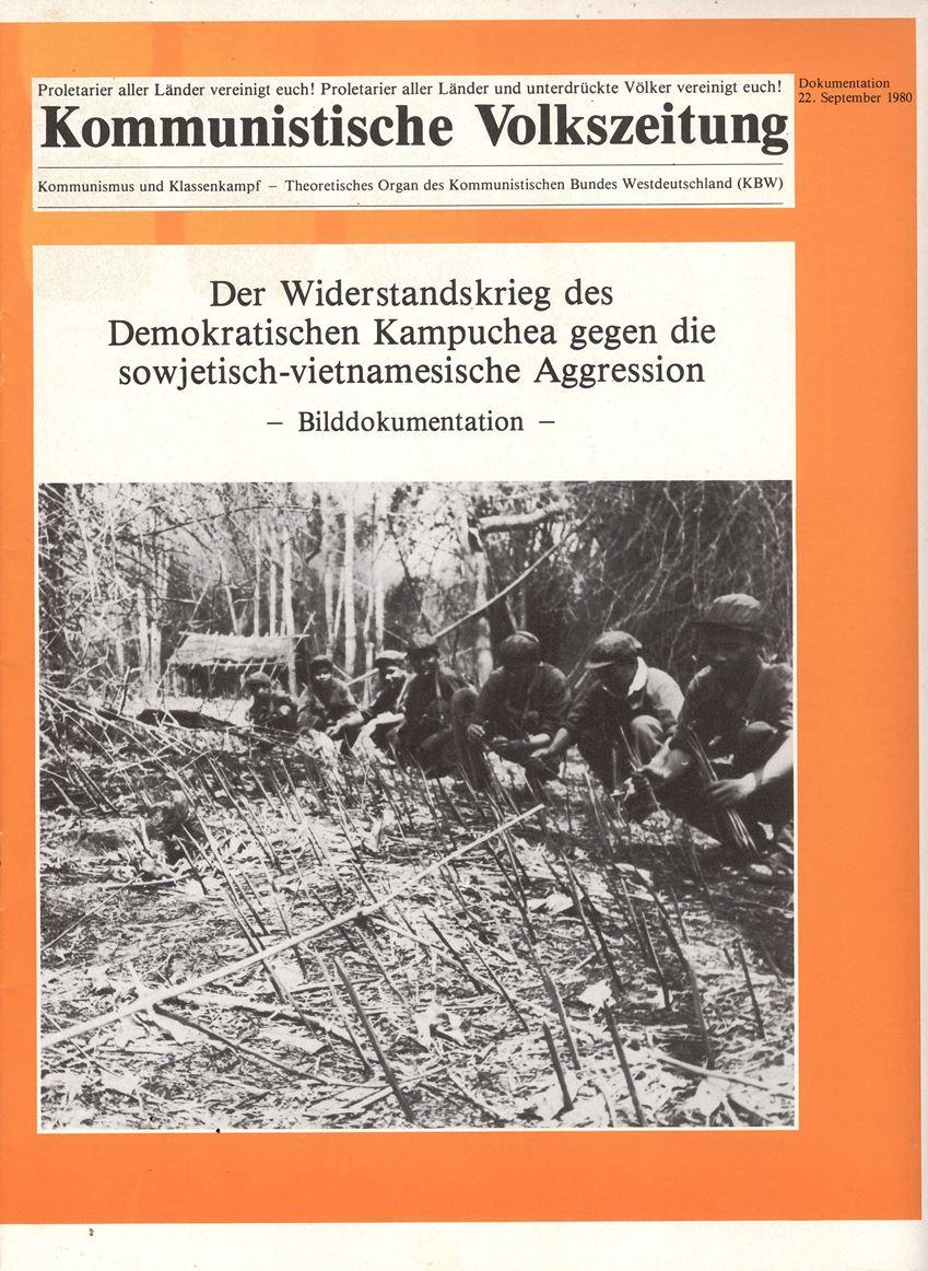 KBW_1980_Widerstandskrieg001