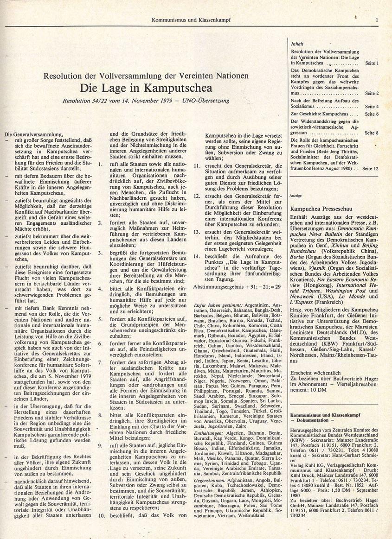 KBW_1980_Widerstandskrieg003