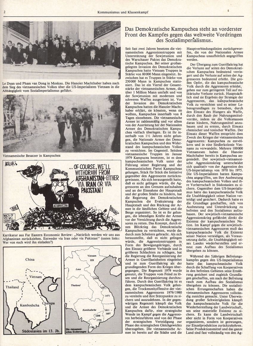KBW_1980_Widerstandskrieg004