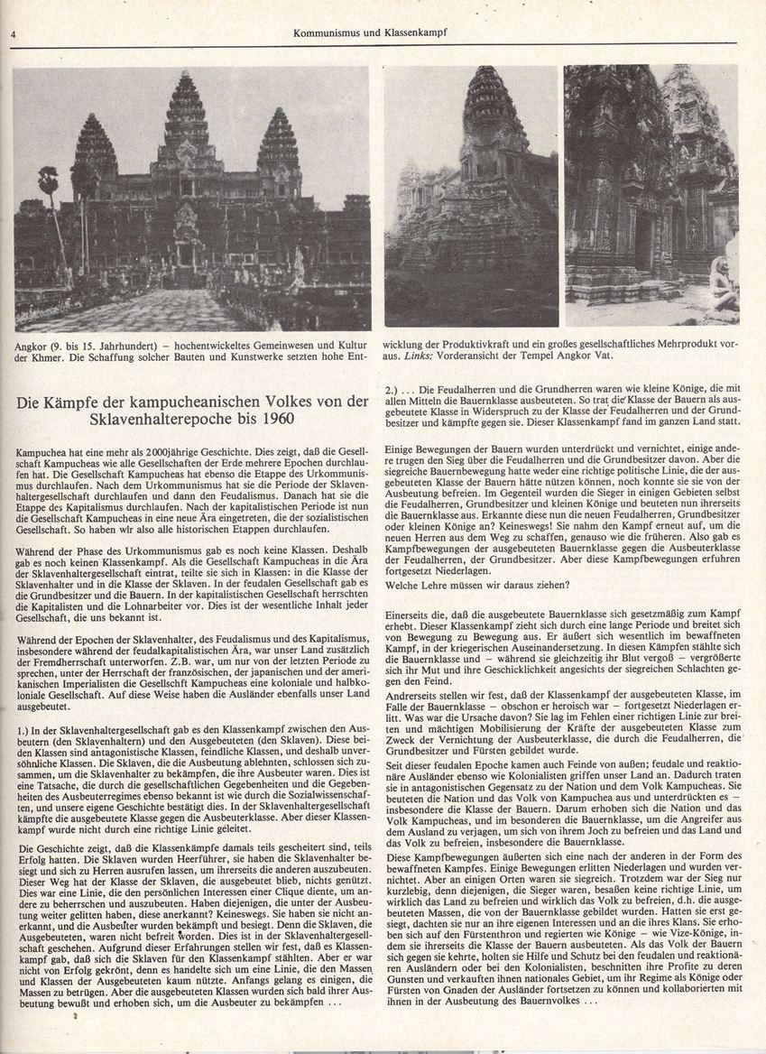 KBW_1980_Widerstandskrieg006