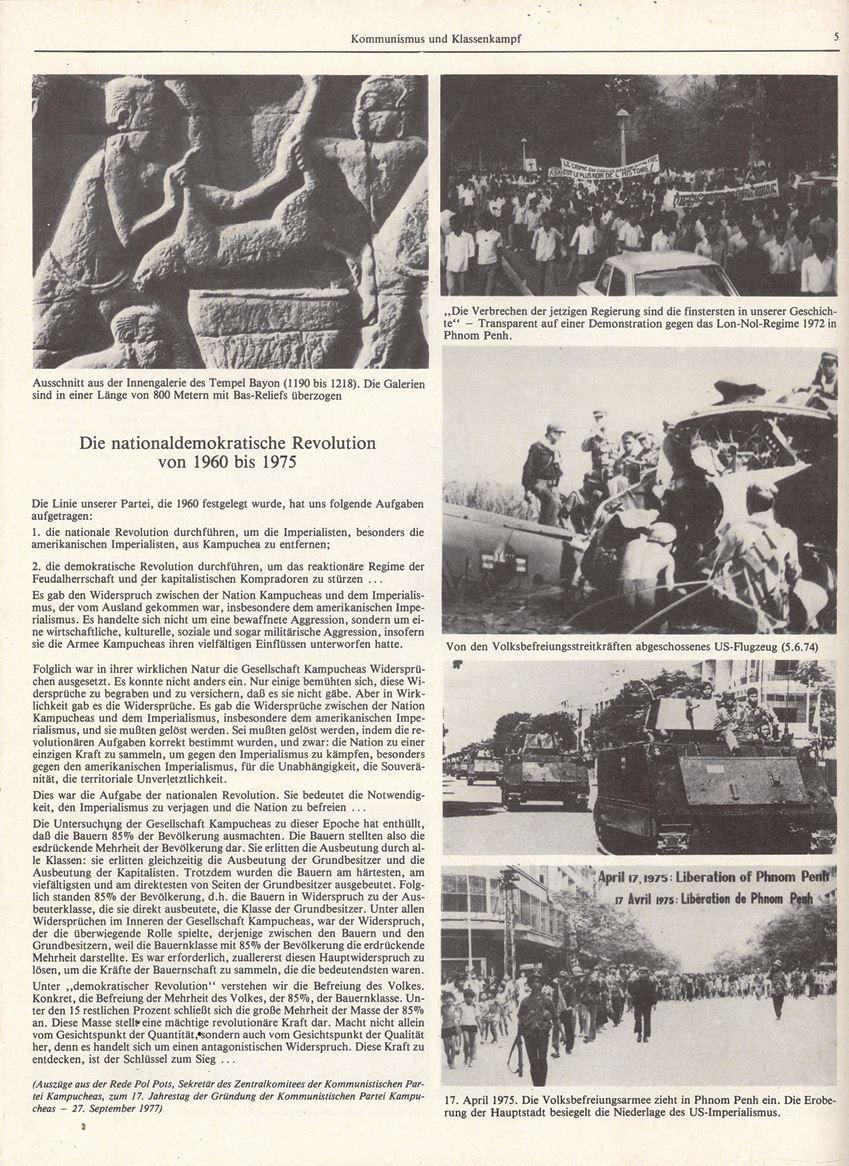 KBW_1980_Widerstandskrieg007