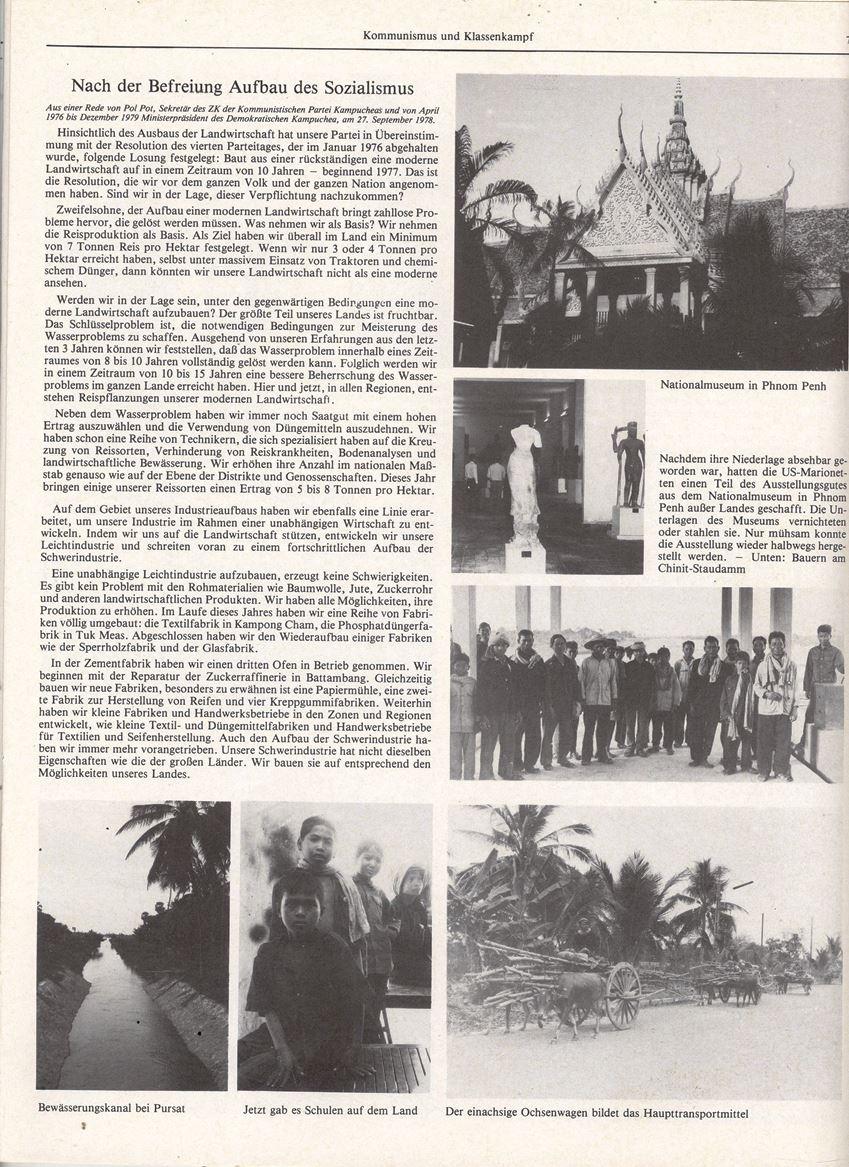 KBW_1980_Widerstandskrieg009