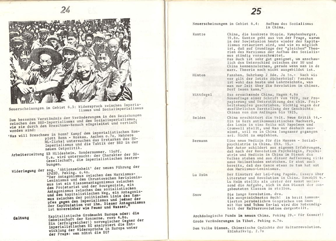 KBW_1973_Buecherbrief013
