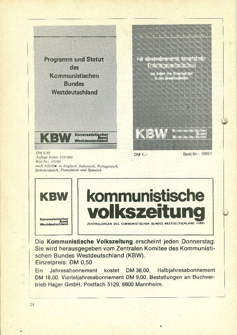 KBW_OTV050