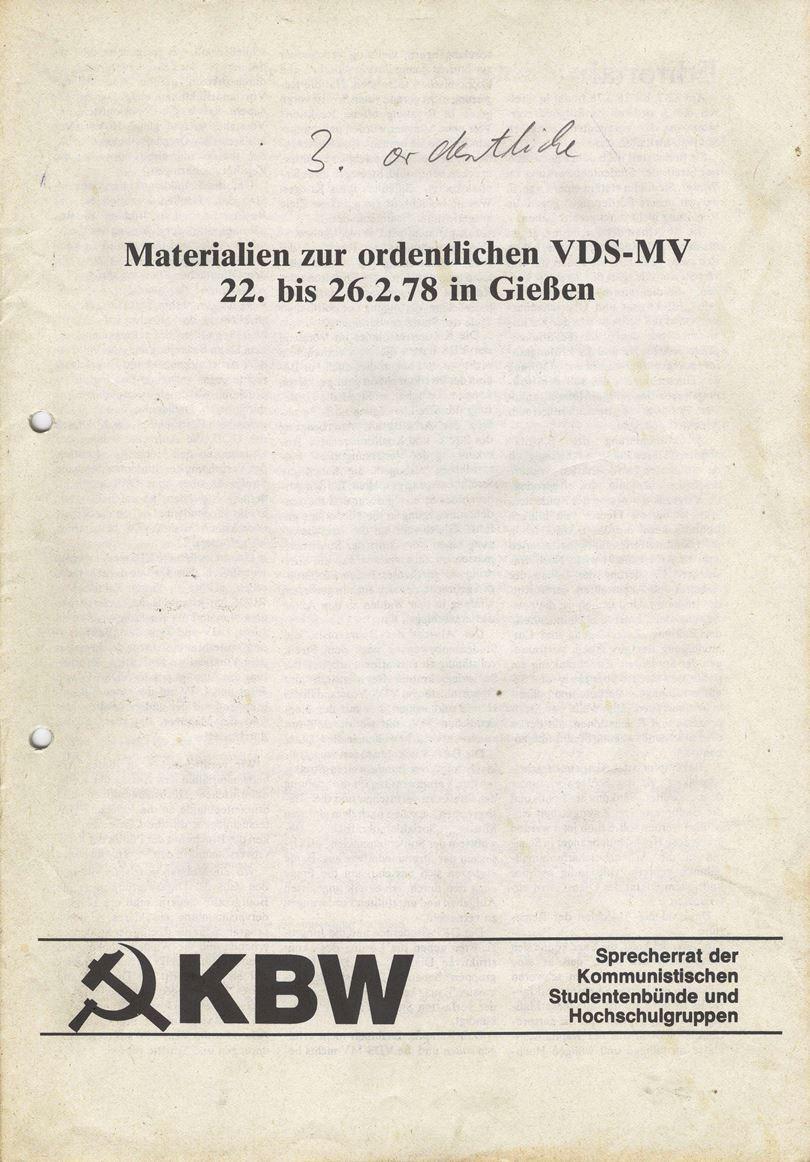 KBW_VDS093