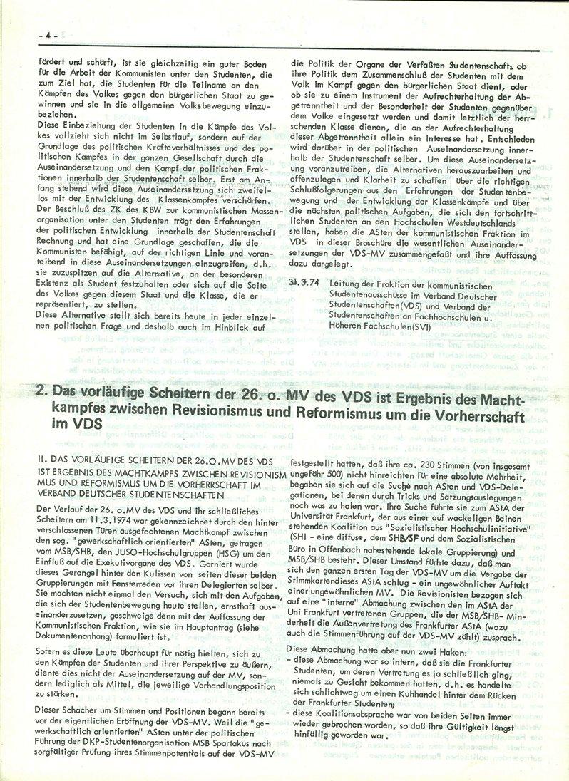 KBW_VDS_004