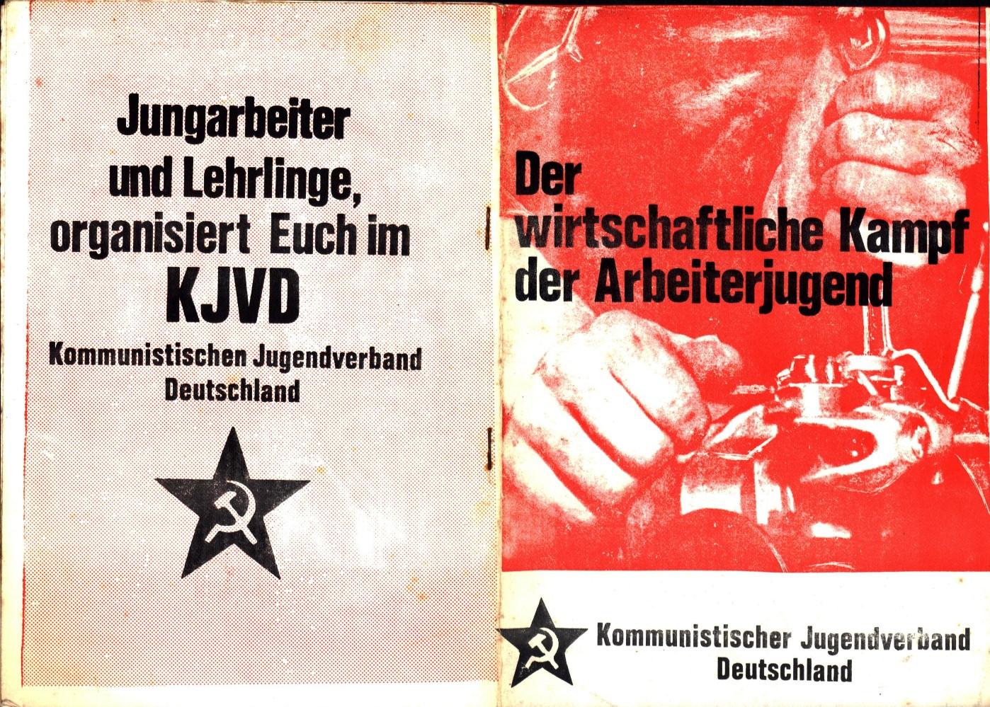 KJVD_1971_Der_wirtschaftliche_Kampf_der_Arbeiterjugend_01