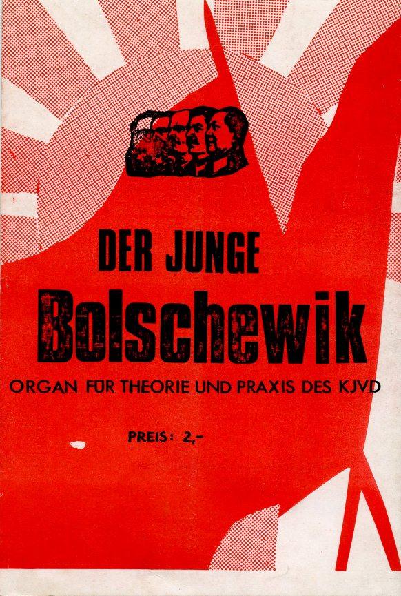KJVD_Der_junge_Agitator_1971_29