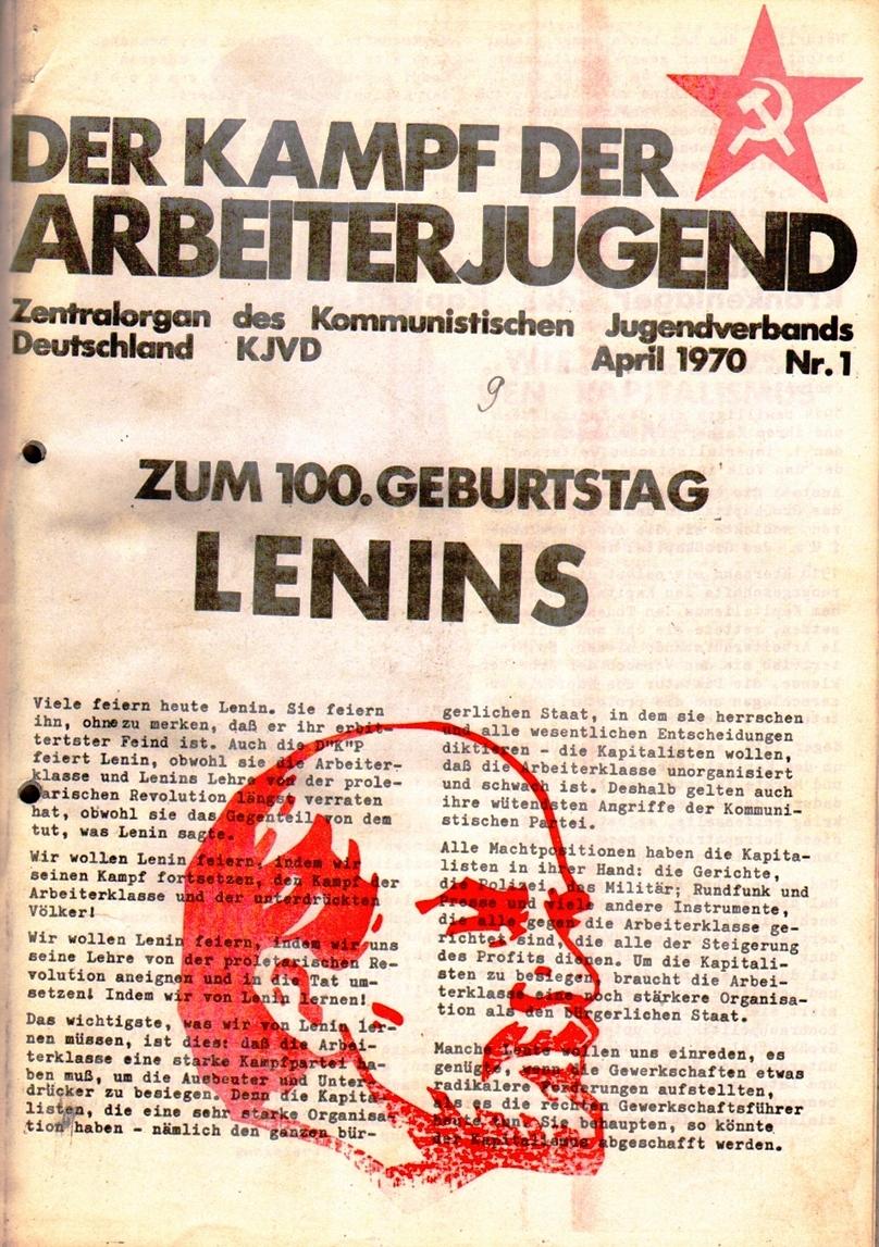 KDAJ, 1. Jg., April 1970, Nr. 1, Seite 1