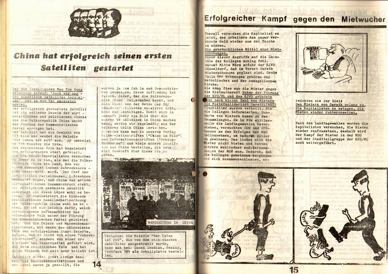 KDAJ, 1. Jg., 1970, Nr. 2, Seite 14+15