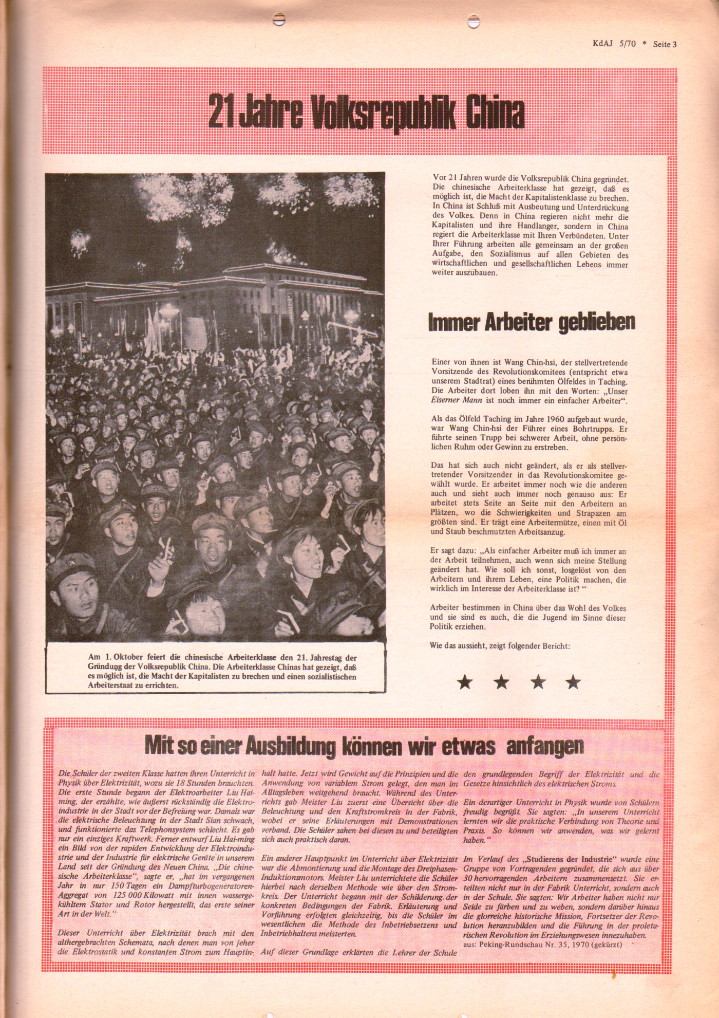 KDAJ, 1. Jg., November 1970, Nr. 5, Seite 3