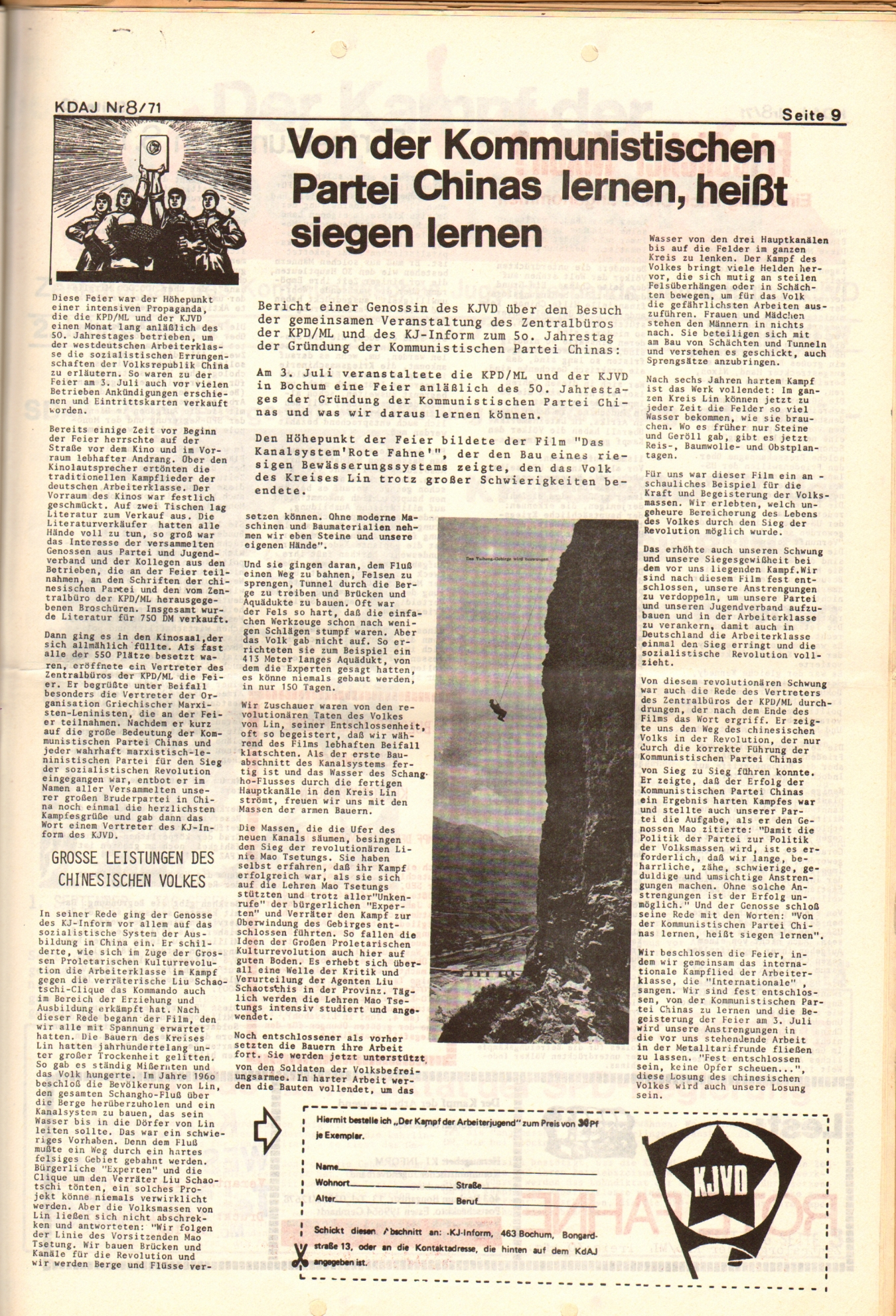 KDAJ, 2. Jg., August 1971, Nr. 8, Seite 9