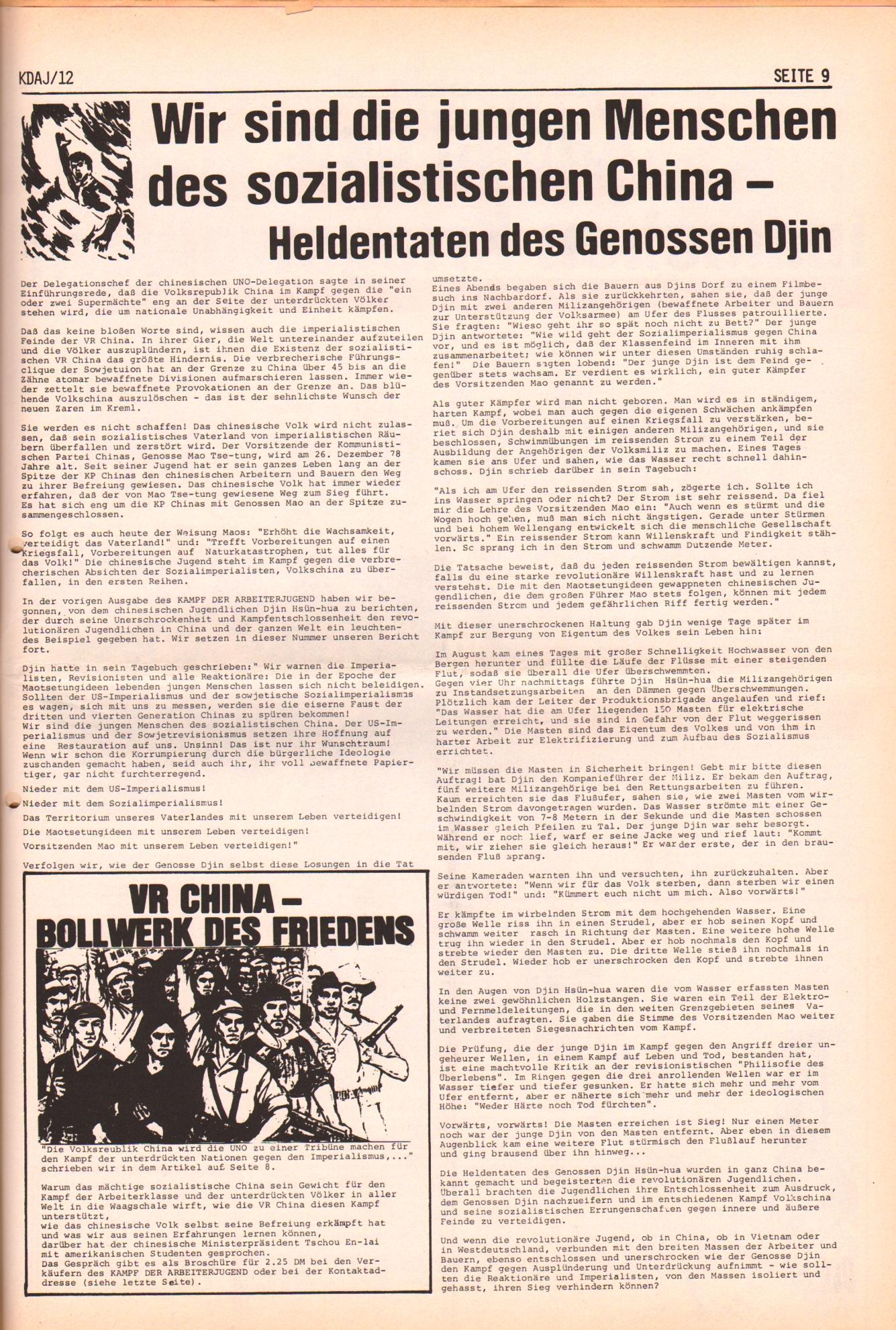 KDAJ, 2. Jg., Dezember 1971, Nr. 12, Seite 9