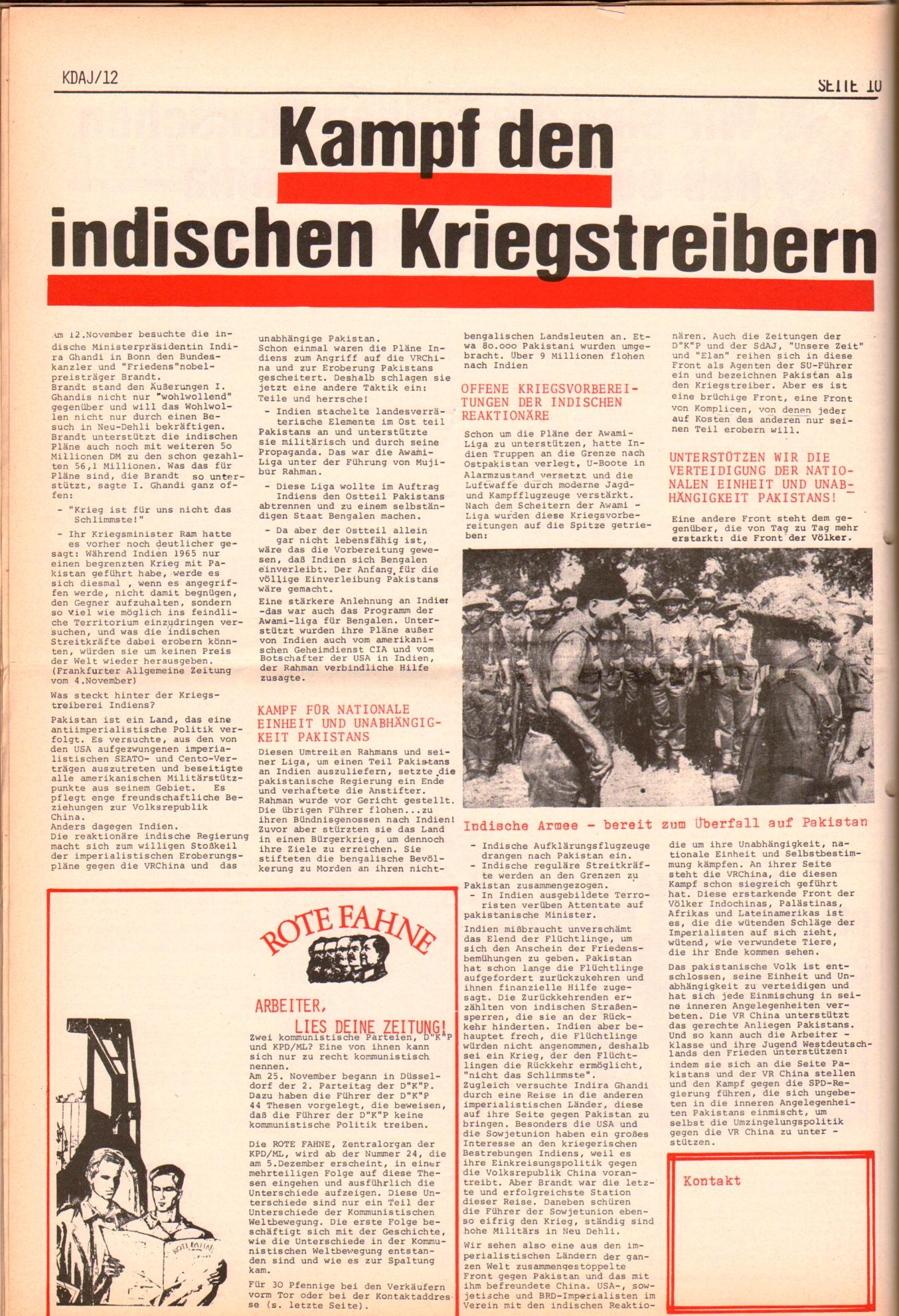 KJVD_KDAJ_1971_12_10