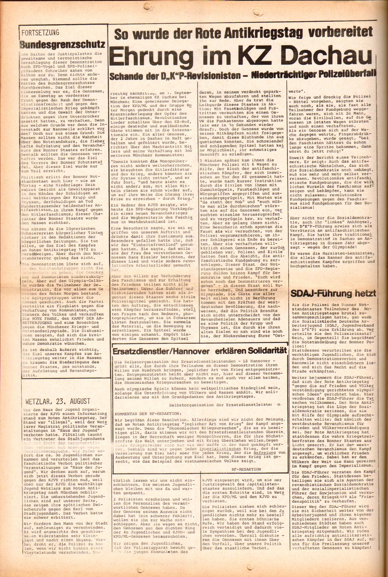 KJVD_KDAJ_1972_08_14