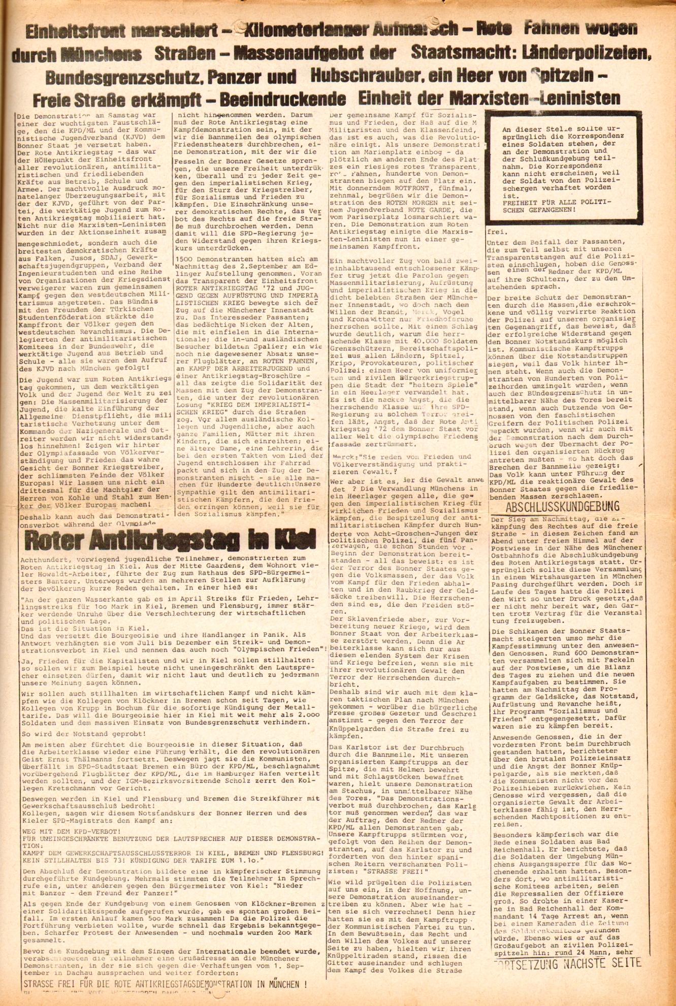 KJVD_KDAJ_1972_08_15
