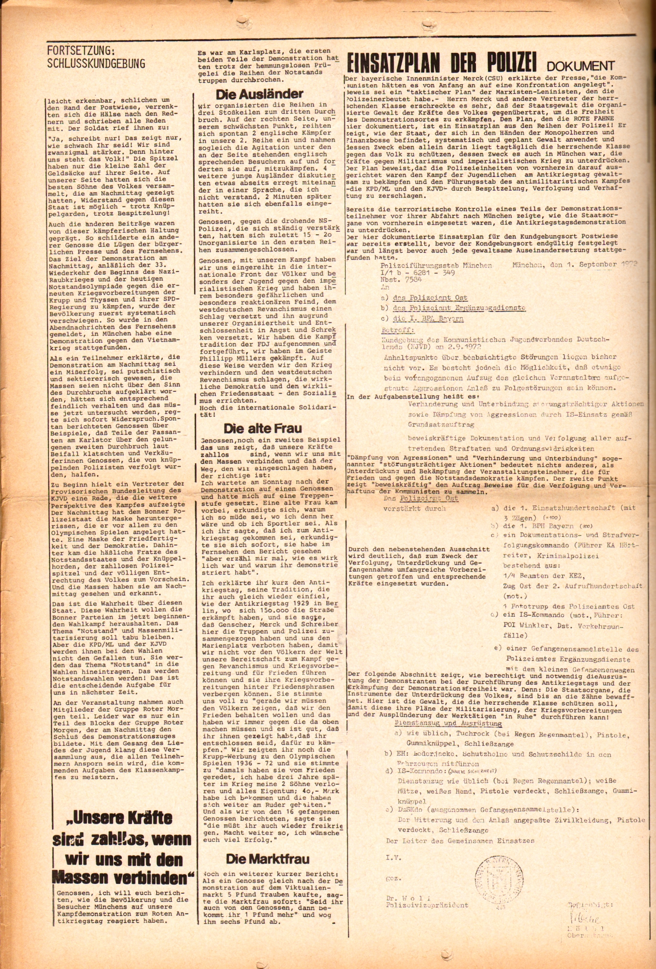 KJVD_KDAJ_1972_08_16