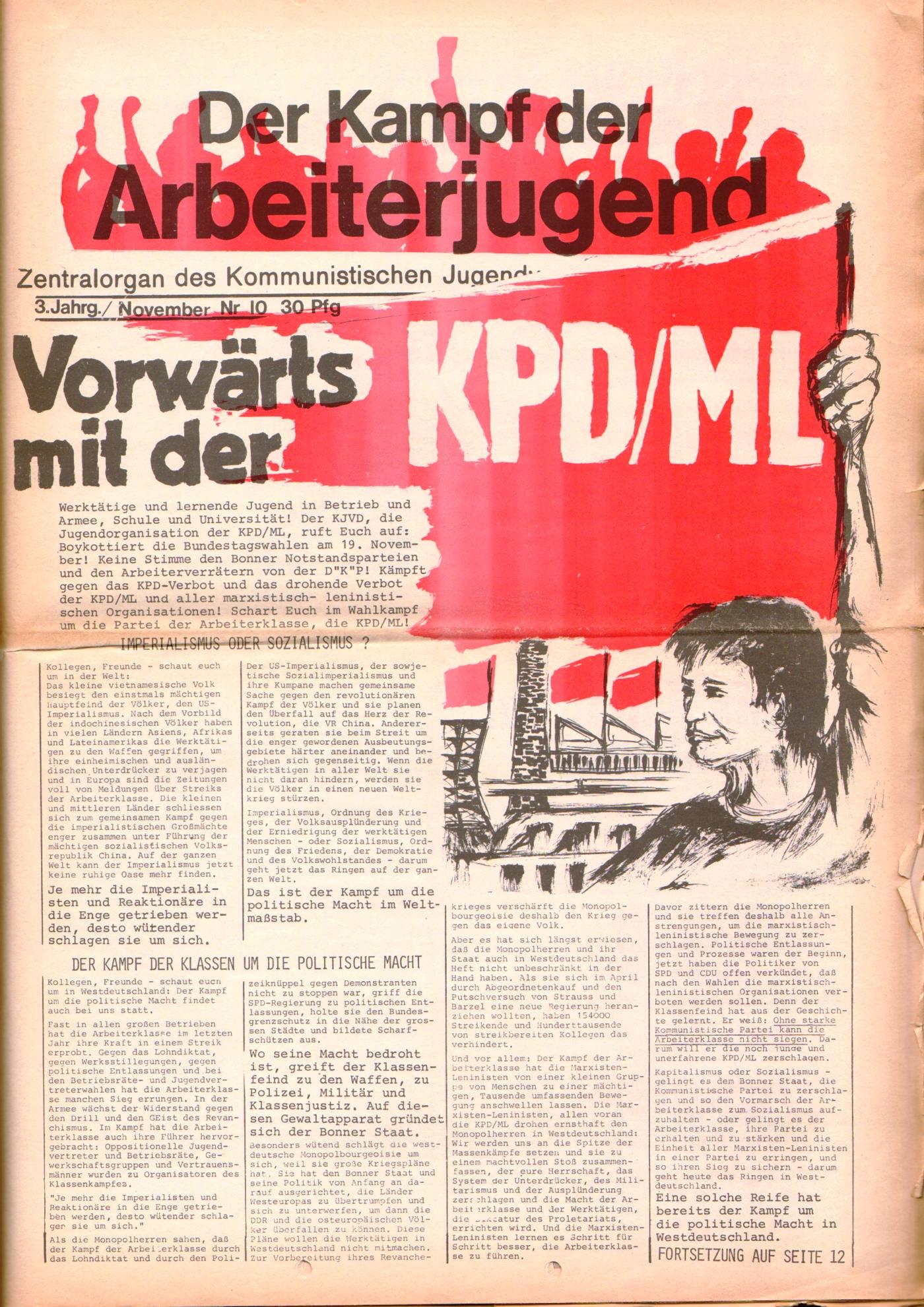 KDAJ, 3. Jg., November 1972, Nr. 10, Seite 1