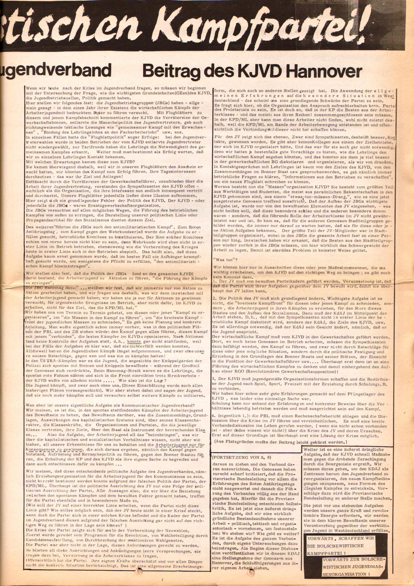 KDAJ, 3. Jg., Dezember 1972, Nr. 11, Seite 7