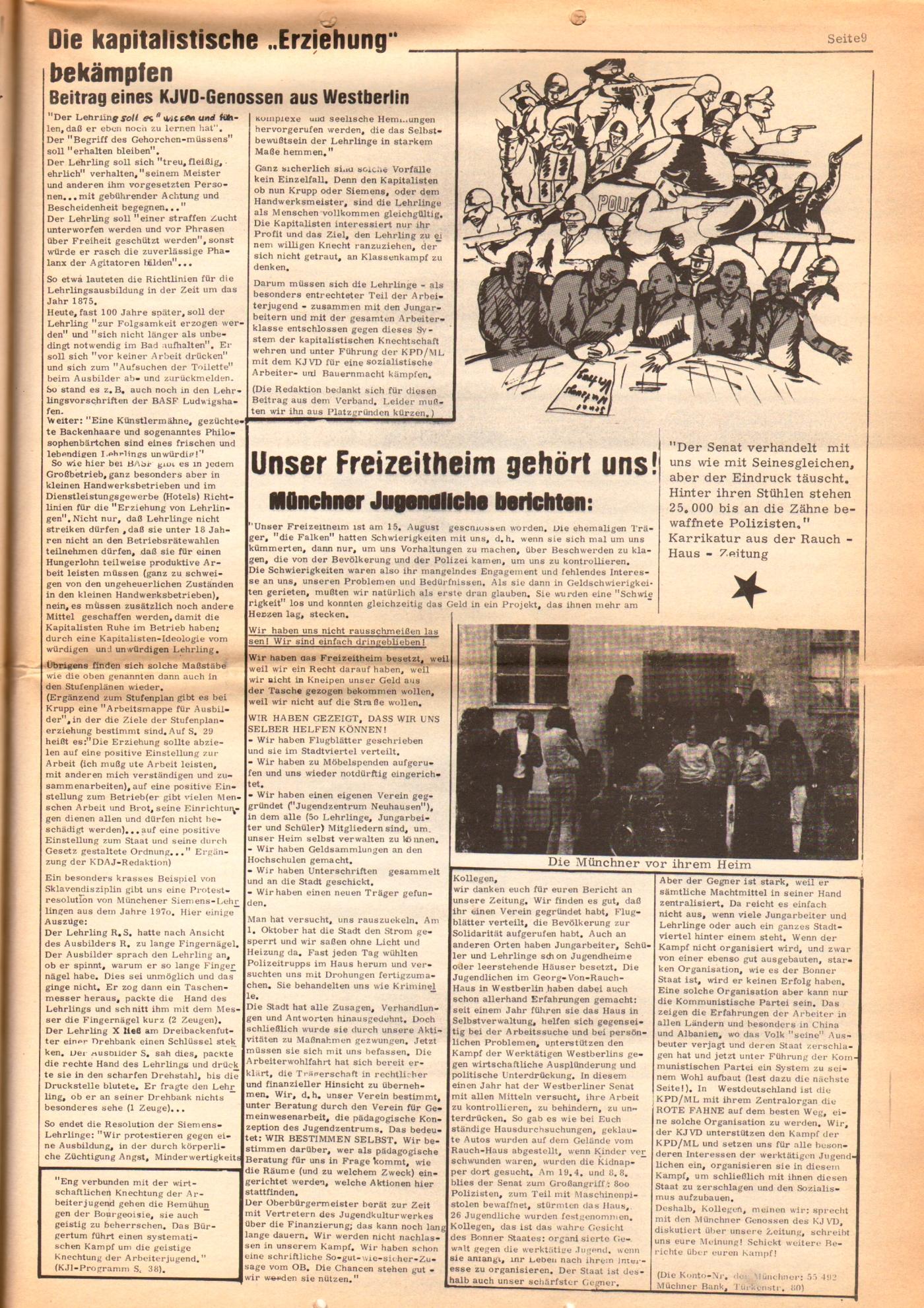 KDAJ, 3. Jg., Dezember 1972, Nr. 11, Seite 9
