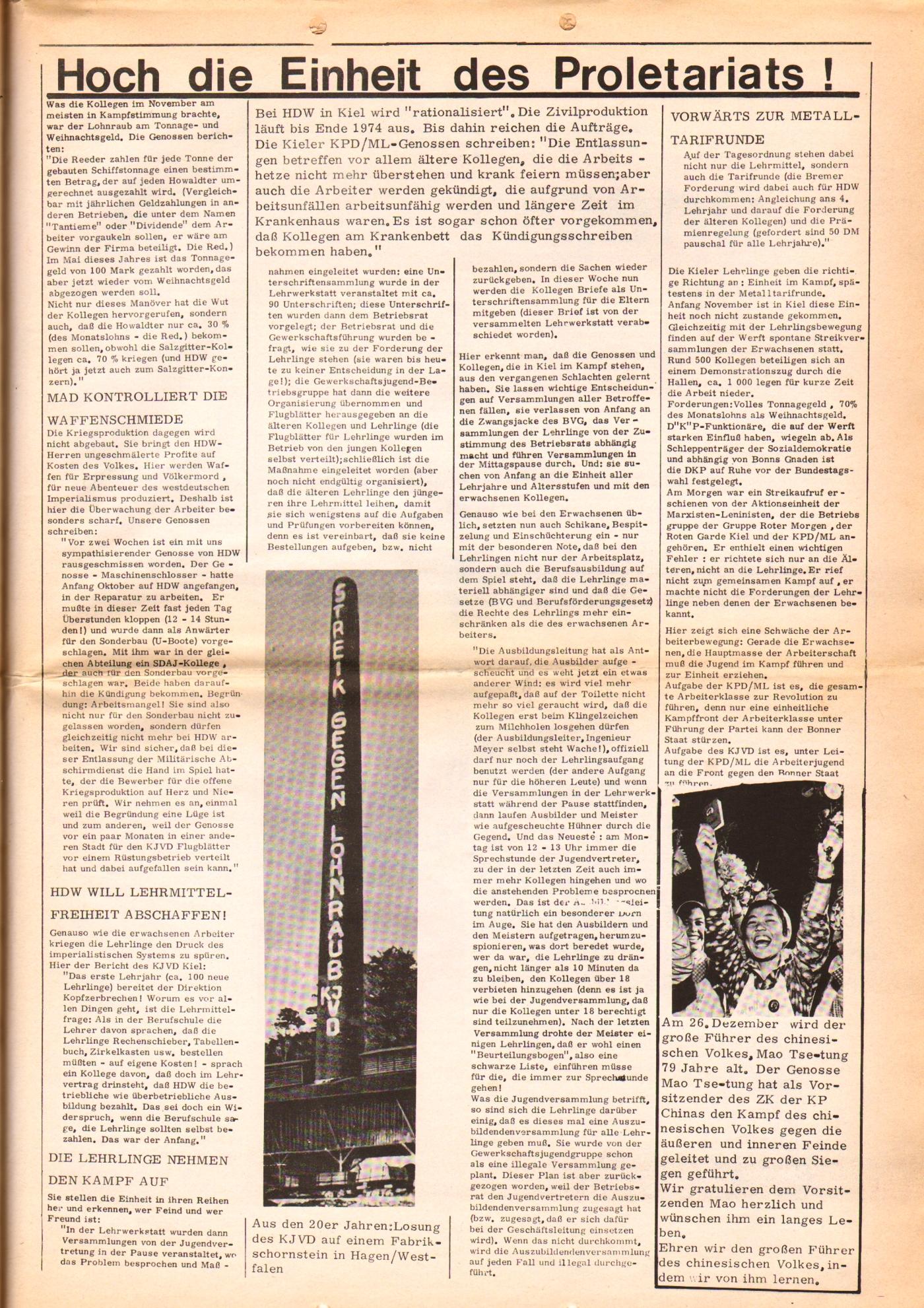 KDAJ, 3. Jg., Dezember 1972, Nr. 11, Seite 11