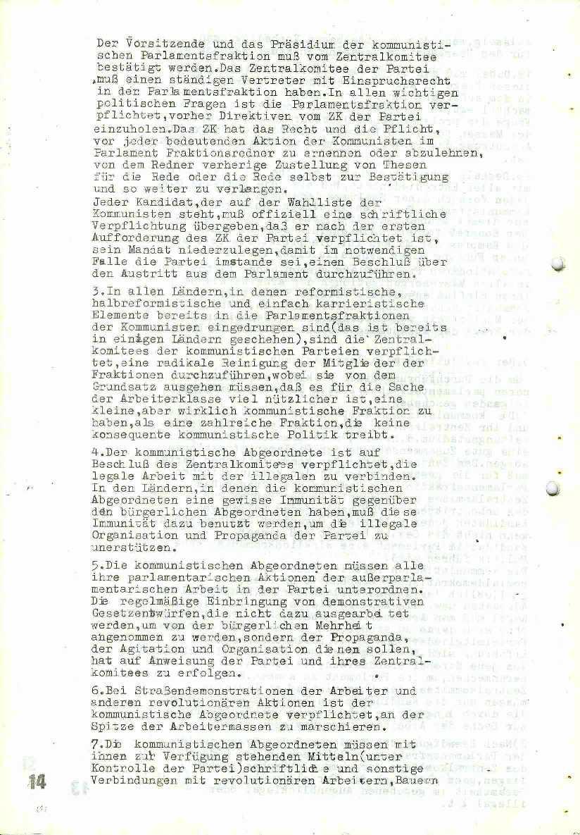 KOV196