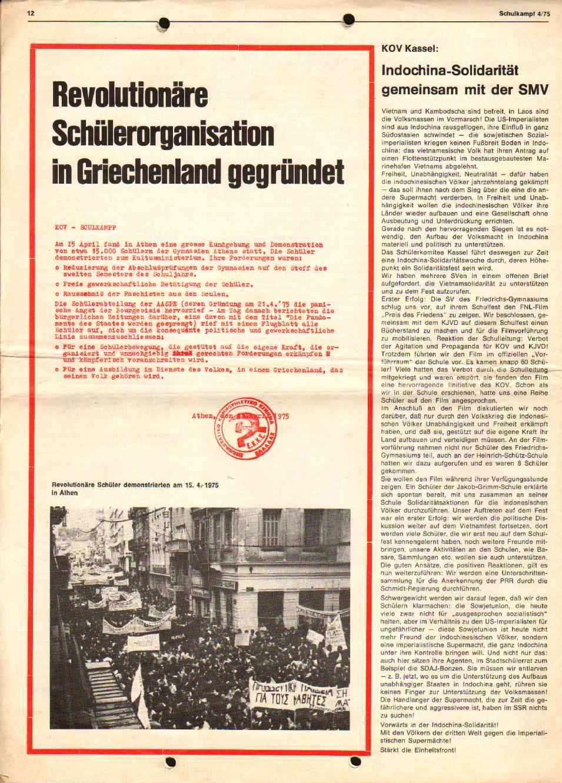 KOV_Schulkampf194