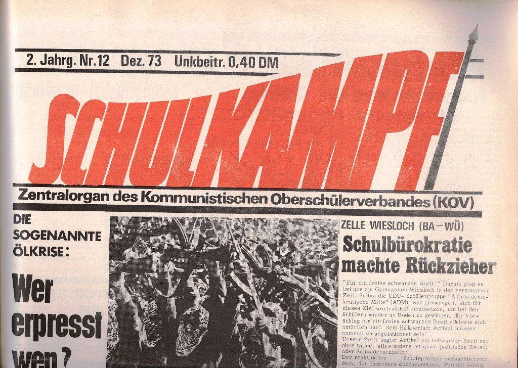KOV_Schulkampf421