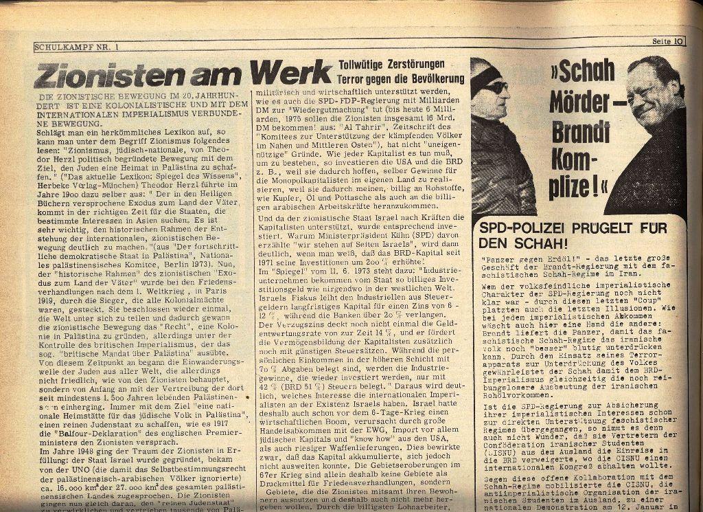 KOV_Schulkampf463