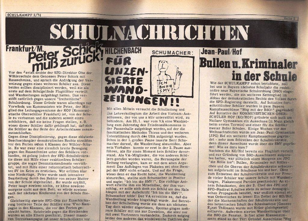 KOV_Schulkampf473