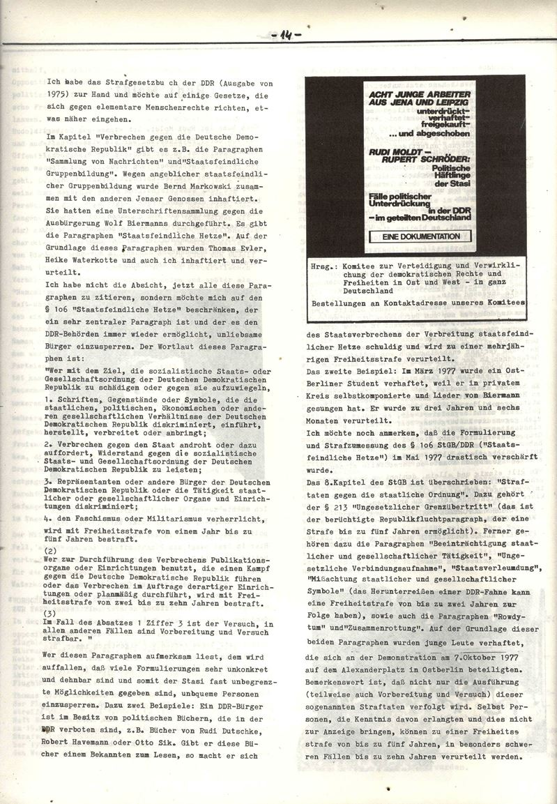 KPD_DDR154