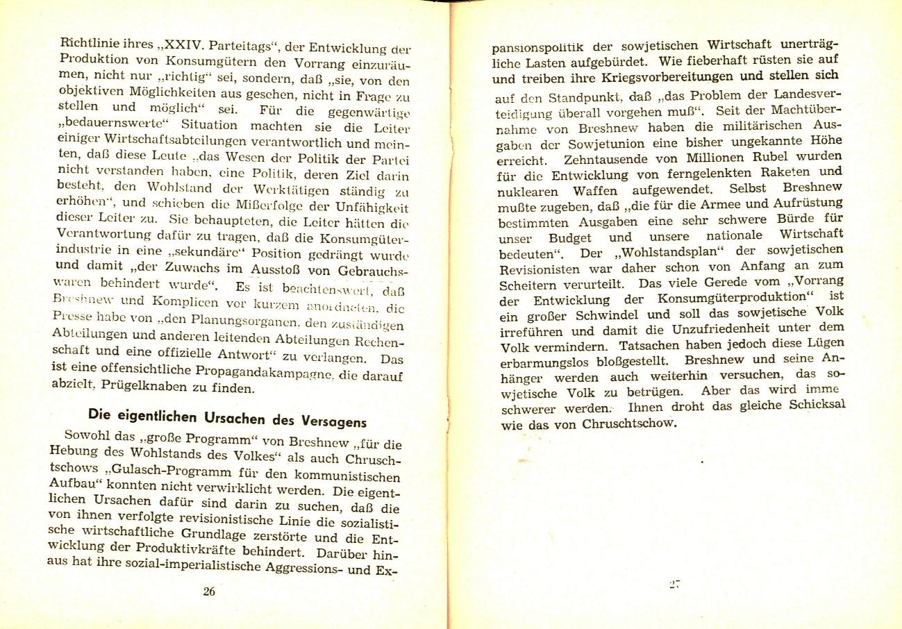 KPDAO_1973_Breschnew_und_Brandt_14